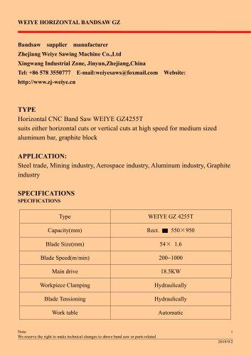 WEIYE HORIZONTAL CNC BAND SAW GZ4255T