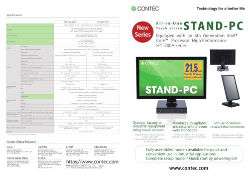 All-in-One PC STAND-PC SPT-200A