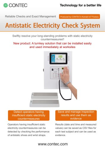 CONPROSYS Alpha Antistatic Electricity Check System