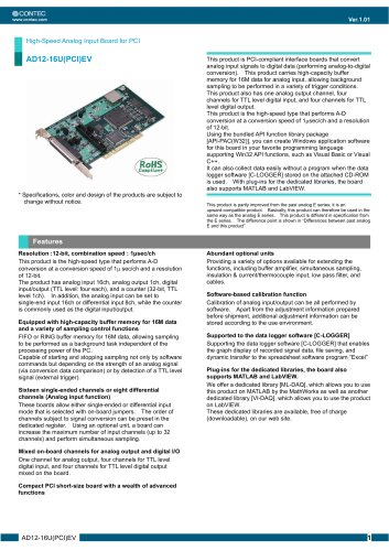 Non-isolated type high speed high performance analog input board for PCI AD12-16U(PCI)EV