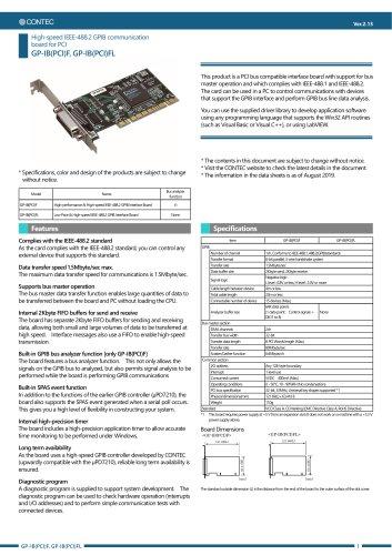 PCI Bus GP-IB card, GP-IB(PCI)F/GP-IB(PCI)FL