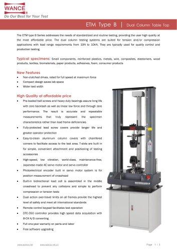 Universal Testing Machine 10kN