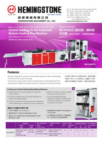 Central sealing for Pet Food and Bottom Sealing Bag Machine