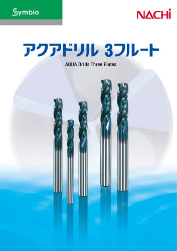 AQUA Drills Three Flutes