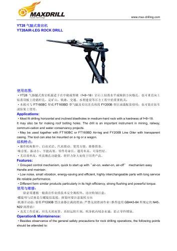Maxdrill Rock Drills Y28