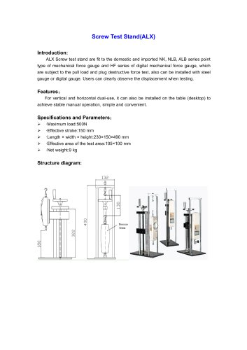 ALX Screw Test Stand for pull load and plug destructive force test pull load and plug destructive force test | Wenzhou Tripod instrument