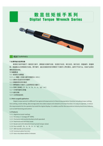 digital torque wrenches/measuring tools Wenzhou Tripod Instrument Instrument Manufacturing