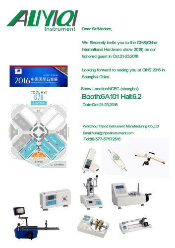 Invitation for CIHS Exhibition/Wenzhou tripod instrument/force gauge/torque tester