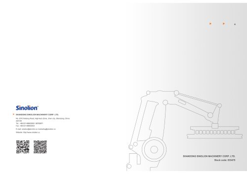Sinolion Catalogue