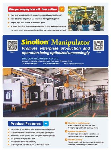 Sinolion Manipulator
