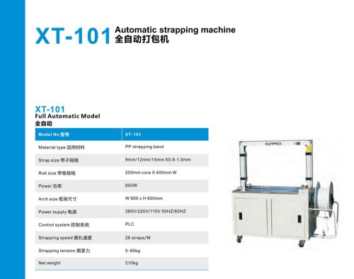 automatic strapping machine / box / mobile / vertical XT-101