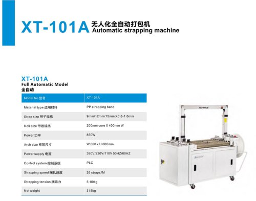 fully-automatic strapping machine / box / mobile / vertical XT-101A