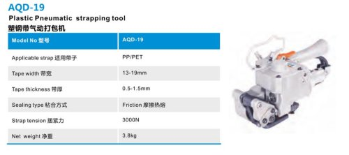 pneumatic strapping device and tensioner / for PP-PET straps AQD-19