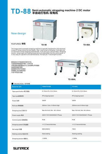 semi-automatic strapping machine / high-speed / mobile / vertical TD88